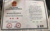 消毒服务资质证书申报流程,环境消毒资质咨询