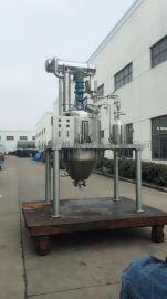 精油提取设备600L精油提取设备