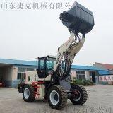 多功能剷車裝載機攪拌鬥混凝土攪拌車 生產廠家