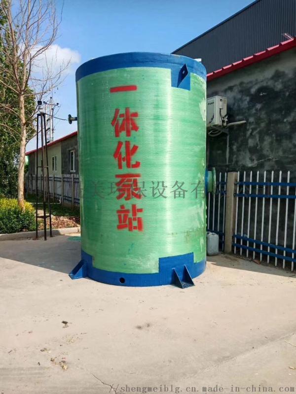 玻璃钢一体化污水泵站 粉碎格栅 污水提升器厂家