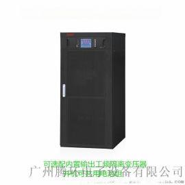 重庆UPS电源易事特EA9915 手术室专用UPS