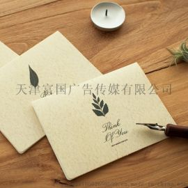 天津DM单优惠券定制 信纸信封便签本制作 找富国物美价廉
