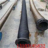 水库用输水胶管A佳木斯水库用输水胶管厂家