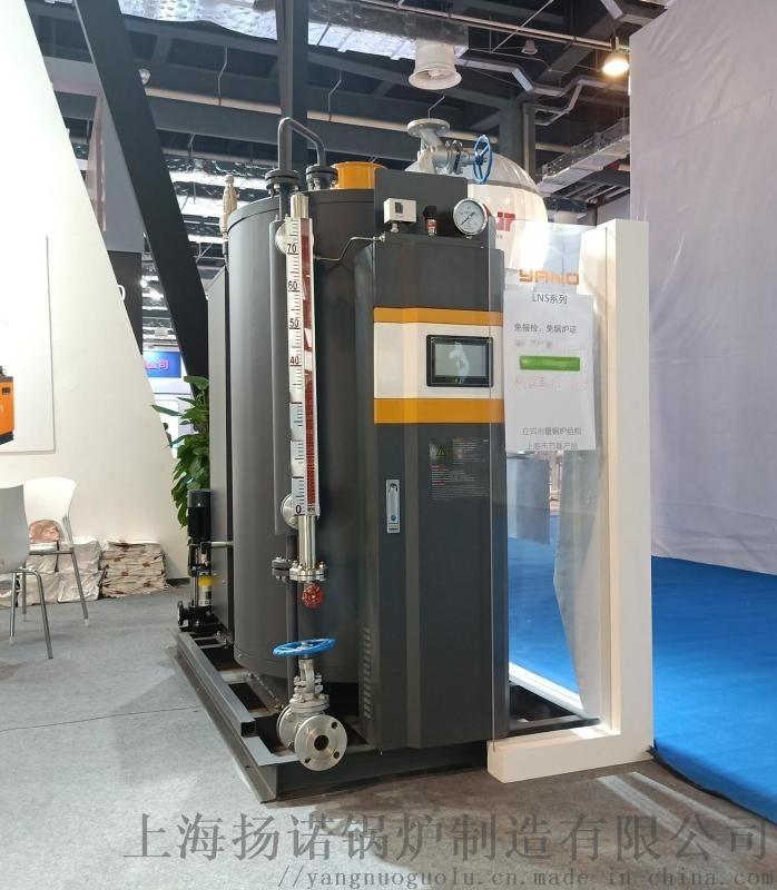 低氮1T燃气蒸汽发生器,全自动燃气冷凝蒸汽锅炉