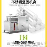 花生豆腐机制作视频 小型制豆腐机器 利之健食品 压