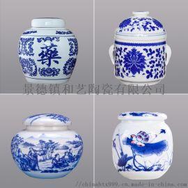 哪里的陶瓷罐子好 圆形膏方罐 中药储存罐