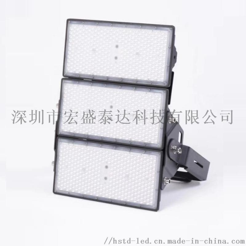 新款模組LED高杆燈LED投光燈600W