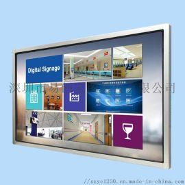 65寸触摸一体机多媒体教学一体机 会议电子白板