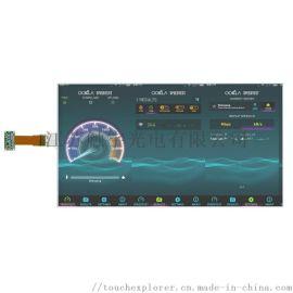 10.1-32寸金属网格电容触控膜 XTM触摸膜