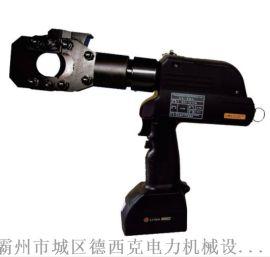 REC-40充电式油压切刀 台湾马尔禄