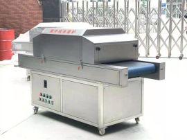 紫外线消毒机 杀菌炉 瑞程 现货供应