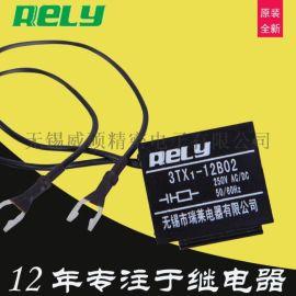 瑞莱rely过电压抑制器3TX1-12B02浪涌