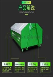 垃圾周转箱 3立方勾臂垃圾箱 不锈钢垃圾箱