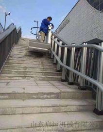绿园区斜挂式轮椅升降平台曲线无障碍平台残疾人升降机