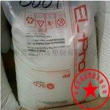 PP 泰國巴塞爾 500N 均聚聚丙烯 注塑級