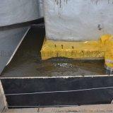 外包鋼板間隙填充專用超細灌漿料