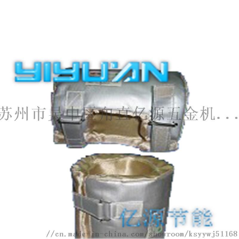 注塑机节能隔热保温套 管道保温套|阀门保温套