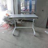 上海非快厂家直销工作台 移动钢制工作台