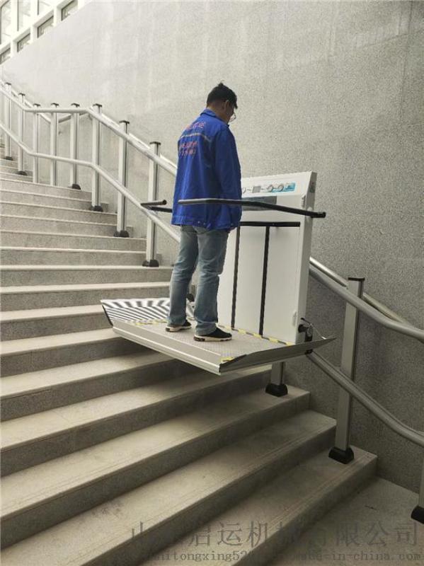 启运品牌无障碍设备上海斜挂电梯车站无障碍设施