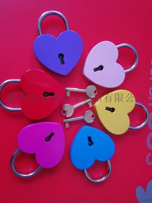 爱心锁 桃心锁 文具挂锁