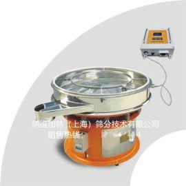 石墨粉超声波振动筛/电池负极材料筛分机