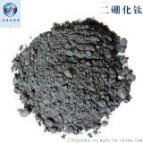 二硼化钛粉150-325目99%纳米微米二硼化钛