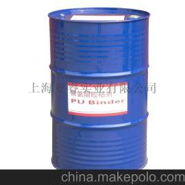 双丙聚氨酯密封剂 双丙聚氨酯材料 双丙聚氨酯报价