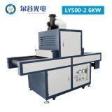 紫外線uv固化機UV光固機UV膠水硬化機