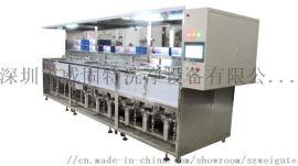 威固特VGT-1007FT变送器仪器超声波清洗机