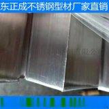拉絲201不鏽鋼角鋼,梅州冷軋201不鏽鋼角鋼