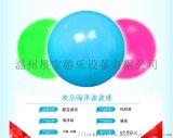 儿童彩色海洋球 淘气堡彩色球玩具塑料球厂家