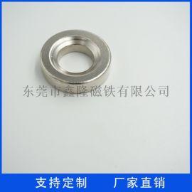 永磁钕铁硼 D25*6 沉孔支架磁铁 强力磁铁