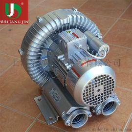 单相220V微型低噪音高压风机