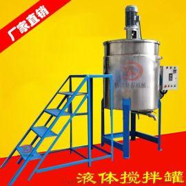 碳钢搅拌罐 立式电动搅拌机 5吨多功能搅拌罐
