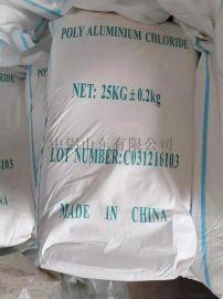 高纯白色聚合氯化铝C-PAC-WS