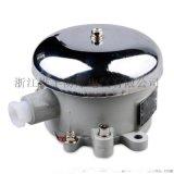 BDL-125型粉塵防爆電鈴