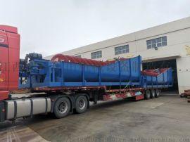 广东螺旋洗沙机 水洗砂机设备 大型轮斗滚筒筛