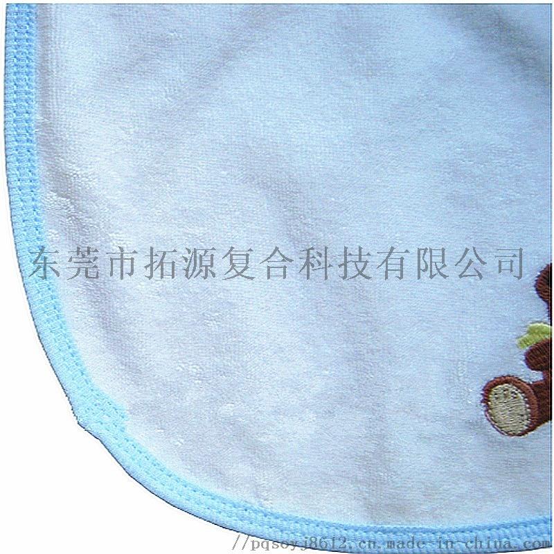 婴儿口水巾尿不湿防水布面料_毛巾布覆膜tpu防水膜