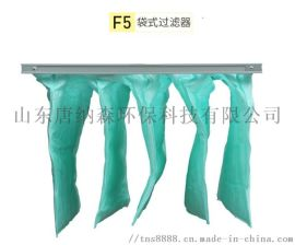 合成纤维中效袋式吸附过滤器 F7中效精密过滤器