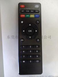 东莞遥控器厂家生产各种红外线遥控器 家电控制板