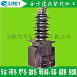 LZZW-35KV户外高压电流互感器