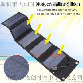 太阳能板折叠包充电板 户外自驾游野餐专用太阳能板