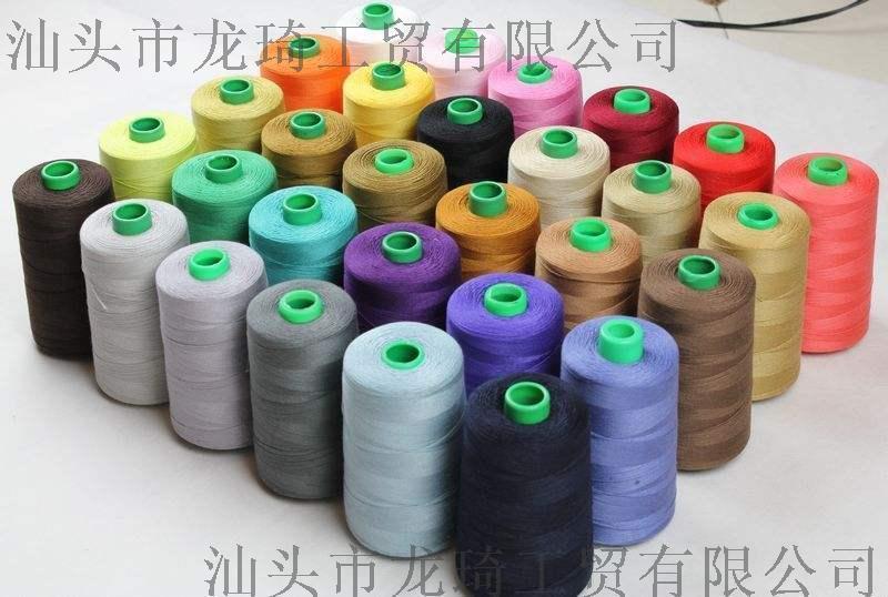 連線卷專用滌綸線 2股/3股 品質優優 顏色多多