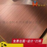 不鏽鋼鏡面鈦金蝕刻花紋不鏽鋼電梯蝕刻板定制