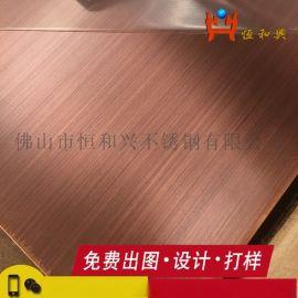 不锈钢镜面钛金蚀刻花纹不锈钢电梯蚀刻板定制
