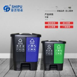 20L分类垃圾桶_2桶分类垃圾桶厂家价格