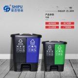 20L分類垃圾桶_2桶分類垃圾桶廠家價格