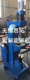全自动送螺母螺柱螺钉液压压铆机