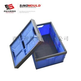 SHG折叠周转筐 H系列塑料折叠箱 塑胶周转箱