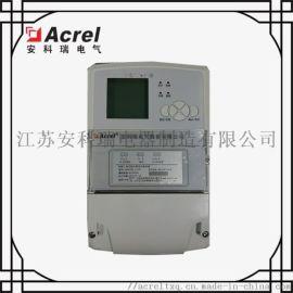 電氣防火限流式保護器